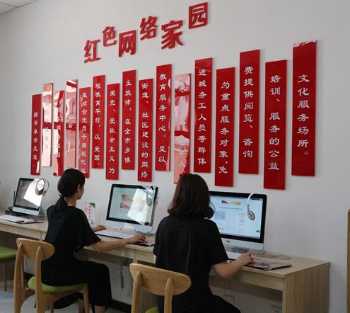 """新城办事处:利用""""红色网络家园"""" 面向居民开通免费WiFi"""