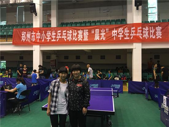 郑州十一中包揽2017年郑州市晨光杯中小学生乒乓球高中女子组单打冠亚军