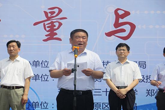 中原区副区长邵春雨发表讲话