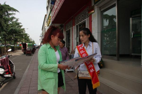 """石龙联社宣传打击非法集资筑牢安全""""防火墙""""2"""