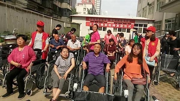 轮椅发放照片1