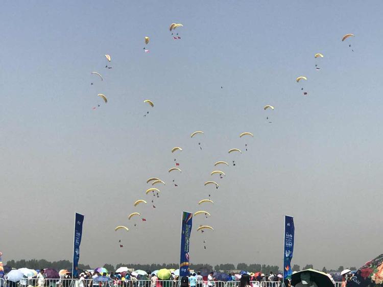 游安阳山水 享飞翔盛宴 第九届安阳航空运动文化旅游节隆重开幕
