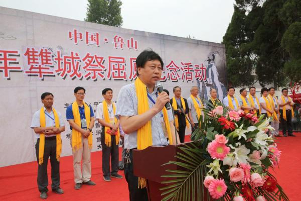 鲁山犨城纪念屈原活动 摄影 郭东伟 (11)