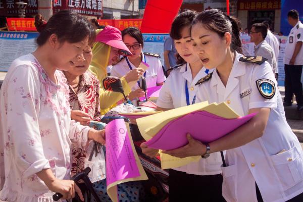 鲁山县打击非法行医宣传图片