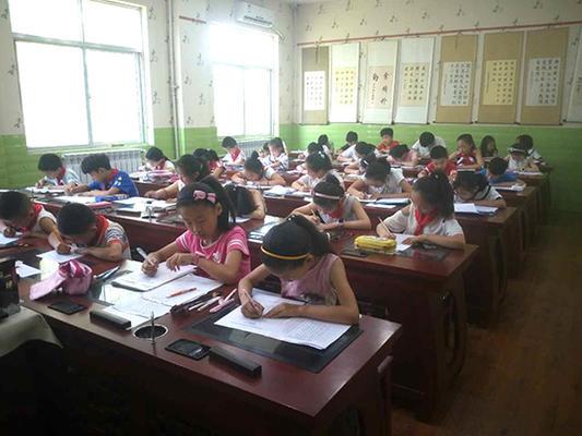 硬笔书法考场