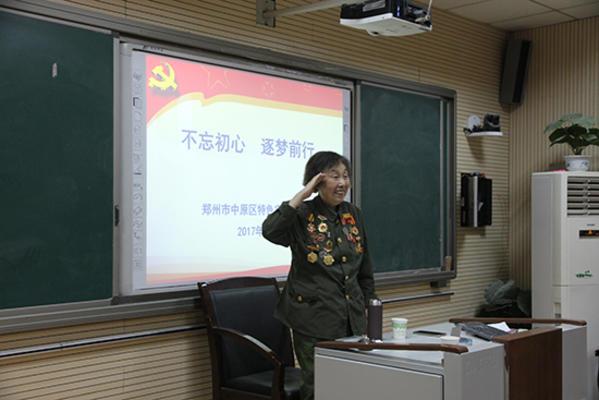 特色实验小学举行学习革命英模事迹报告会