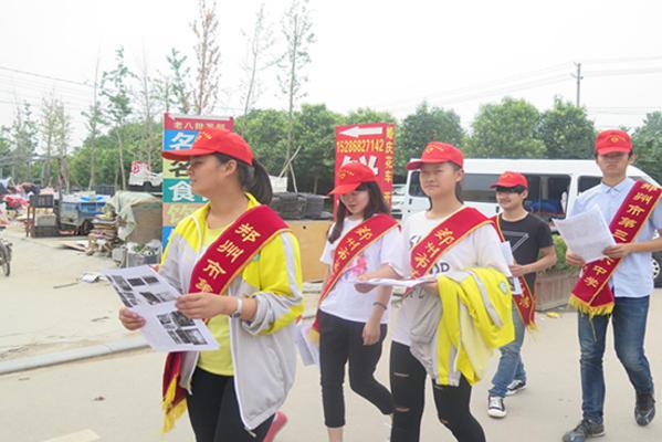 36中志愿者小分队走出校园宣传禁烟知识