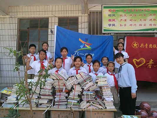 向蔡沟小学捐赠的718本图书