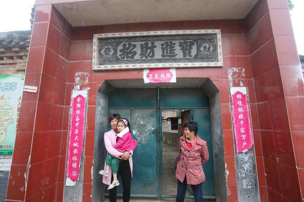 """曹庄村的""""三变"""""""